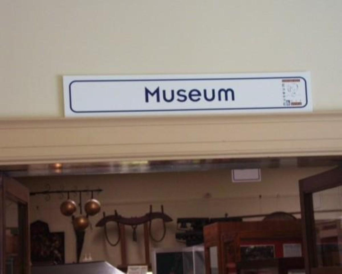 Call to make museums dementia-friendly