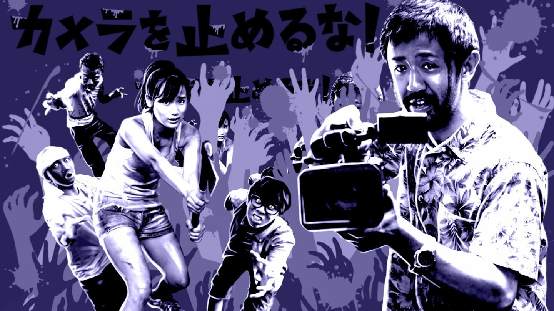 Cine-Lit Podcast Ep.14: East Asian Cinema