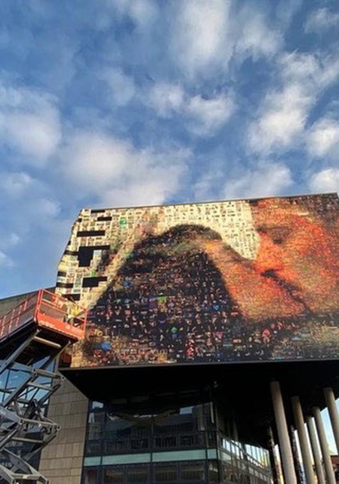 Giant Photo Mosaic Unveiled for FORMAT21 Festival